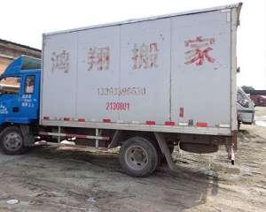 小车搬家电话有哪些优势,什么情况下选择货车搬家电话
